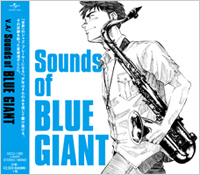 THE SOUNDS OF BLUE GIANT / V.A.