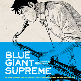 BLUE GIANT SUPREME【アナログ】