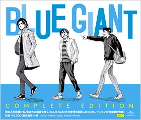 BLUE GIANT COMPLETE EDITION